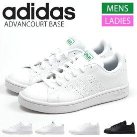 アディダス スニーカー メンズ レディース 靴 白 黒 ホワイト ブラック 軽量 軽い 疲れない adidas ADVANCOURT BASE