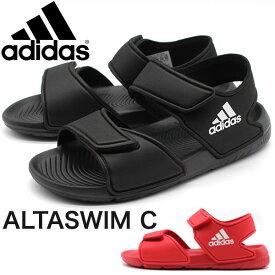 【スプリングセール 3/11 1:59まで】 アディダス スポーツ サンダル キッズ 子ども 靴 黒 赤 ブラック レッド スポサン 軽量 adidas ALTASWIM C