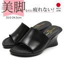 サンダル レディース オフィス 美脚 疲れにくい オフィスサンダル 靴 疲れない 履きやすい 黒 ブラック 7.5cm ヒール …