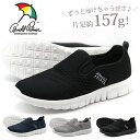 スニーカー メンズ 靴 スリッポン 白 黒 グレー ネイビー 軽量 軽い 低反発 屈曲性 メッシュ素材 Arnold Palmer AP0016