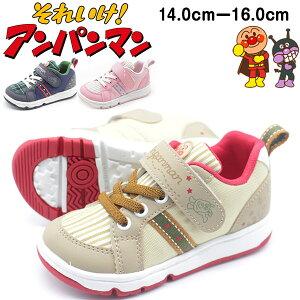 スニーカー キッズ ベビー ジュニア 靴 トリコ パープル アンパンマン キャラクター イラスト 靴 ANPANMAN APM C159