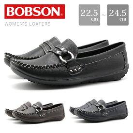 ローファー レディース 靴 黒 ブラック ブラウン ネイビー パンプス カジュアル シューズ スリッポン 軽い 軽量 クッション性 ボブソン BOBSON BOW-0789