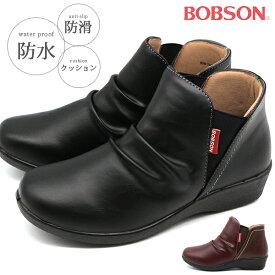 【在庫一掃セール 5/16 1:59まで】 ブーツ レディース 靴 黒 ブラック ワイン 軽量 軽い 防水 雨 防滑 滑りにくい クッション ボブソン BOBSON BOW TH2206 ショートブーツ サイドゴア レインシューズ 母の日