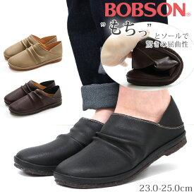 シューズ レディース ボブソン フラット 靴 BOBSON BOWES14423