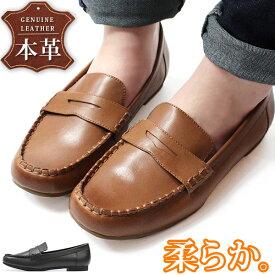ローファー レディース 靴 革靴 女性 本革 天然皮革 軽量 コイン ボブソン BOBSON BOW TB006