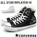コンバース オールスター スニーカー メンズ 靴 ハイカット 黒 白 ブラック ホワイト CONVERSE ALL STAR RIPLAYER HI