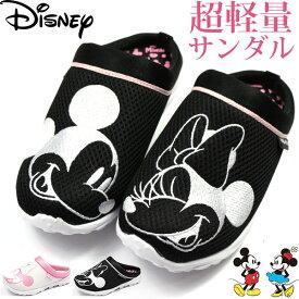 サンダル ナースシューズ レディース 靴 スリッポン 白 黒 ホワイト ブラック 軽量 軽い 疲れない ディズニー Disney 7623 【平日3〜5日以内に発送】