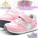ディズニー プリンセス スニーカー キッズ 子供 靴 パステル プリンセス アリエル ベル シンデレラ Disney 7681