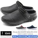 サボ サンダル メンズ 靴 クロッグ 黒 紺 ブラック ネイビー グレー 軽量 軽い メッシュ 通気 ディージェーホンダ DJ honda DJ-234