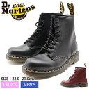 ドクターマーチン メンズ レディース 革靴 黒 ブラック レッド DR.MARTENS 1460 10072004 【平日3〜5日以内に発送】