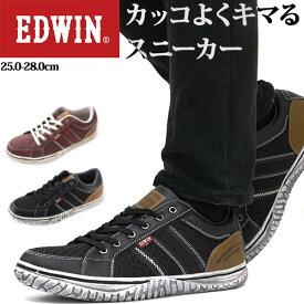【送料無料】 スニーカー メンズ 25.0-28.0cm 靴 男性 ローカット エドウィン EDWIN EDW-7138 3E 幅広 快適 ヴィンテージ加工 クッション性 人気 おしゃれ カッコイイ 滑りにくい 黒 赤 取り外せるインソール 仕事 通学 通勤