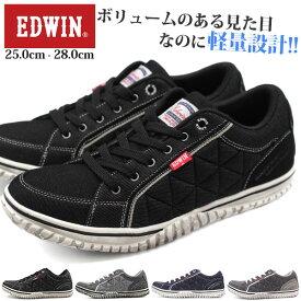 【スプリングセール 3/11 1:59まで】 スニーカー エドウィン メンズ 靴 EDWIN 黒 ブラック 白 ホワイト グレー 軽量 軽い 疲れない おしゃれ ED-7533