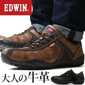 【スプリングセール 3/11 1:59まで】 スニーカー ローカット エドウィン EDWIN メンズ 靴 黒 茶 ブラック ブラウン 牛革 レザー EDM-6100