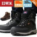 5営業日以内に発送 【送料無料】 スニーカー メンズ 25.0-28.0cm 靴 男性 ハイカット エドウィン EDWIN EDS-9120 防水…