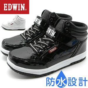 スニーカー キッズ 子供 靴 ハイカット 白 黒 ホワイト ブラック 防水 EDWIN EDW-3549