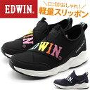 スニーカー キッズ 子供 靴 スリッポン 黒 ブラック ネイビー 軽量 クロスバンド ロゴ エドウィン EDWIN EDW-3565