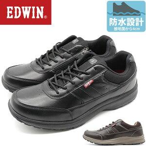 エドウィン スニーカー メンズ 靴 黒 ブラック ブラウン 防水 防滑 幅広 3E ジッパー 通勤 仕事 散歩 EDWIN EDW-7343