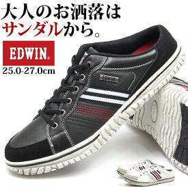 スニーカー メンズ エドウィン EDWIN サボ サンダル 靴 スリッポン 軽い 軽量 履きやすい かかとなし クロッグ EDW-7637