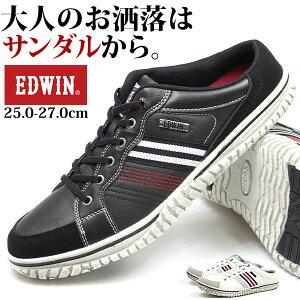 スニーカー メンズ エドウィン EDWIN サボ サンダル 靴 スリッポン 軽い 軽量 履きやすい かかとなし クロッグ EDW-7637 母の日