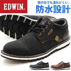スニーカー メンズ エドウィン ローカット 靴 EDWIN EDW-7920