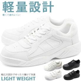 スニーカー メンズ レディース キッズ 靴 子供 白 ホワイト 軽量 軽い 幅広 ワイズ 4E 通学 学校 EARTH MARCH 18552