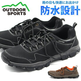 スニーカー メンズ 靴 黒 ブラック ブラウン 防水 防滑性 屈曲性 歩きやすい アウトドア OUTDOOR SPORTS FKR-2045