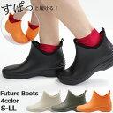 レインブーツ レディース 靴 ショート 黒 ブラック 日本製 完全防水 Future Boots F-3 【平日3〜5日以内に発送】