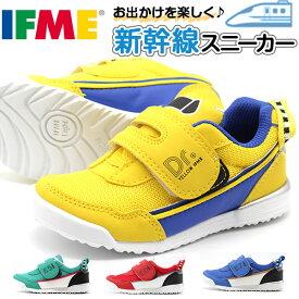 イフミー スニーカー キッズ 子供 靴 赤 青 緑 レッド ブルー グリーン 軽量 軽い ワイズ 3E 新幹線 IFME 22-0108