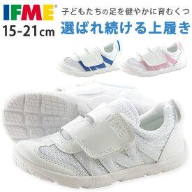 イフミー 上履き スニーカー ローカット 子供 キッズ ジュニア 靴 IFME SC-0005