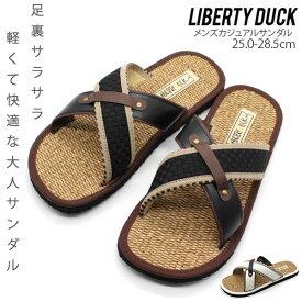 サンダル メンズ 靴 フラップ 黒 白 ブラック ホワイト 軽量 軽い 履きやすい 涼しい リバティーダック LibertyDuck 8264 【平日3〜5日以内に発送】