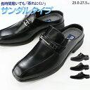 ビジネス シューズ メンズ 靴 サンダル 黒 オフィス ワイズ 3E 幅広 サンダル 革靴 軽い かかとなし ウィルソン Wilson AIR WALKING