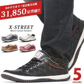 スニーカー メンズ 靴 白 黒 シューズ 疲れない 低反発 インソール キルティング ホワイト ブラック XSTREET 1241