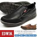 エドウィン スニーカー メンズ 靴 スリッポン 黒 ブラック ブラウン ウォーキング 散歩 軽量 軽い 疲れない 幅広 ワイ…