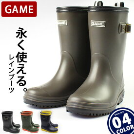 長靴 レインブーツ キッズ 子供 男の子 女の子 ゲーム GAME 1111-01 02 04 ブラック ブラウン 黒 茶 完全防水