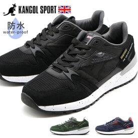 スニーカー メンズ 靴 黒 ブラック レッド グリーン 防水 おしゃれ カンゴール スポーツ KANGOL SPORT KMS1190