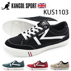 スニーカー メンズ レディース 靴 黒 赤 ブラック レッド ベージュ 軽量 軽い カンゴールスポーツ KANGOL SPORT KUS1103