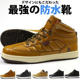 防水 スニーカー メンズ 靴 ハイカット 黒 ブラック ブラウン 幅広 ワイズ 3E 低反発 防滑 ラーキンス LARKINS L-6070B L-6476 L-6074