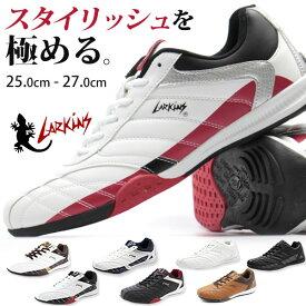 スニーカー メンズ 靴 ドライビングシューズ 白 黒 ホワイト ブラック ブラウン ネイビー 軽量 軽い ワイズ 3E ゆったり 疲れにくい 運転 仕事 通勤 高校生 おしゃれ 衝撃緩和 ラーキンス LARKINS L-6236