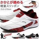 【送料無料】 スニーカー メンズ 25.0-27.0cm 靴 男性 スリッポン ラーキンス LARKINS L-6340 ドライビングシューズ …