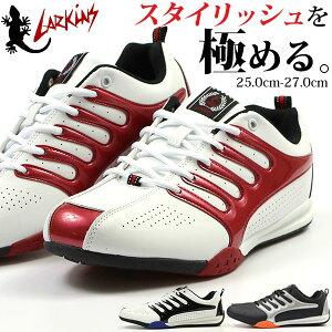 LARKINS6155メンズカジュアルスニーカーラーキンス普段履き作業履きアクティブスポーツパンチングサイドライン