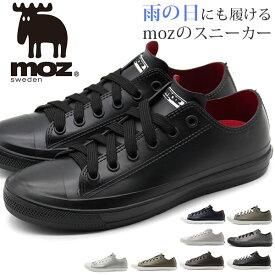 スニーカー レディース 靴 レインシューズ 黒 白 ブラック ホワイト ネイビー グレー 完全防水 軽量 軽い モズ moz MZ-8416