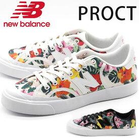 ニューバランス スニーカー レディース 靴 白 黒 ホワイト ブラック 花柄 カラフル New Balance PROCT