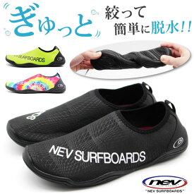 サンダル メンズ 靴 アクアシューズ 黒 ブラック レッド グレー 軽量 脱水 通気性 海 水泳 ビーチ 夏 NEV SURF NEV-33