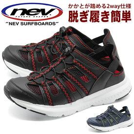 \週末SALE/ スニーカー メンズ 靴 スリッポン 黒 ブラック ネイビー 軽量 軽い 幅広 ワイズ 3E 2WAY サンダル NEV SURF nev-579