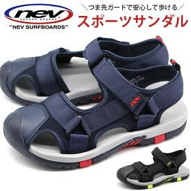 サンダル メンズ 靴 スポーツ 黒 ネイビー ブラック ベルクロ 滑りにくい 屈曲性 軽量 軽い NEV SURF nev-13