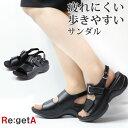リゲッタ サンダル レディース 靴 オフィス 黒 ブラック コンフォート 仕事 厚底 疲れにくい 疲れない Re:getA RW-100…