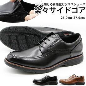 ビジネスシューズ メンズ 革靴 黒 ブラック 茶 ブラウン 本革 疲れない 滑りにくい 履きやすい 走れる Speed Walker RW800 RW801 RW802 【平日3〜5日以内に発送】