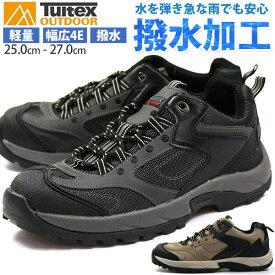 【スプリングセール 3/11 1:59まで】 スニーカー ローカット メンズ 靴 TULTEX TEX-932 ダッドシューズ