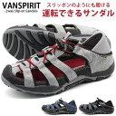 ドライビングシューズ メンズ 靴 黒 ブラック ネイビー グレー デニム ドライビングサンダル スリッポン 軽量 軽い 2way バンスピリット VANSPIRIT VR-73