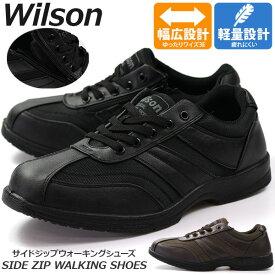 【スプリングセール 3/11 1:59まで】 ウィルソン シューズ コンフォート メンズ 靴 WILSON 1706